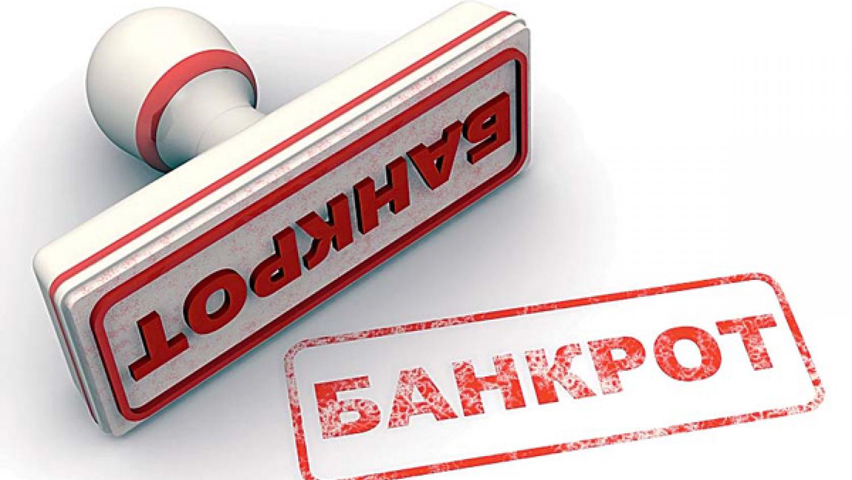 168 туроператоров в РФ исключены из федерального реестра