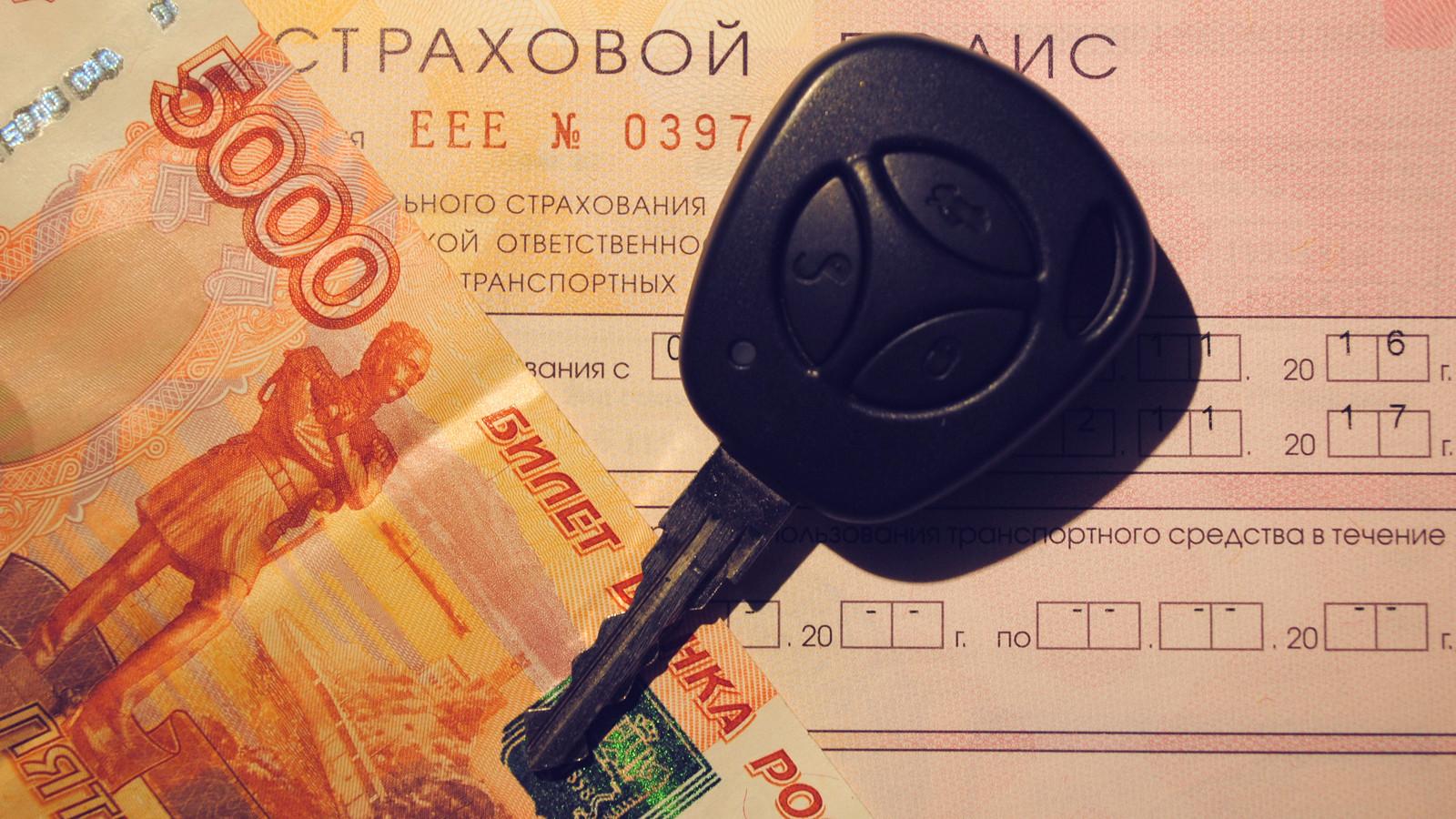 РСС рекомендует: российским туристам следует расширять страховку