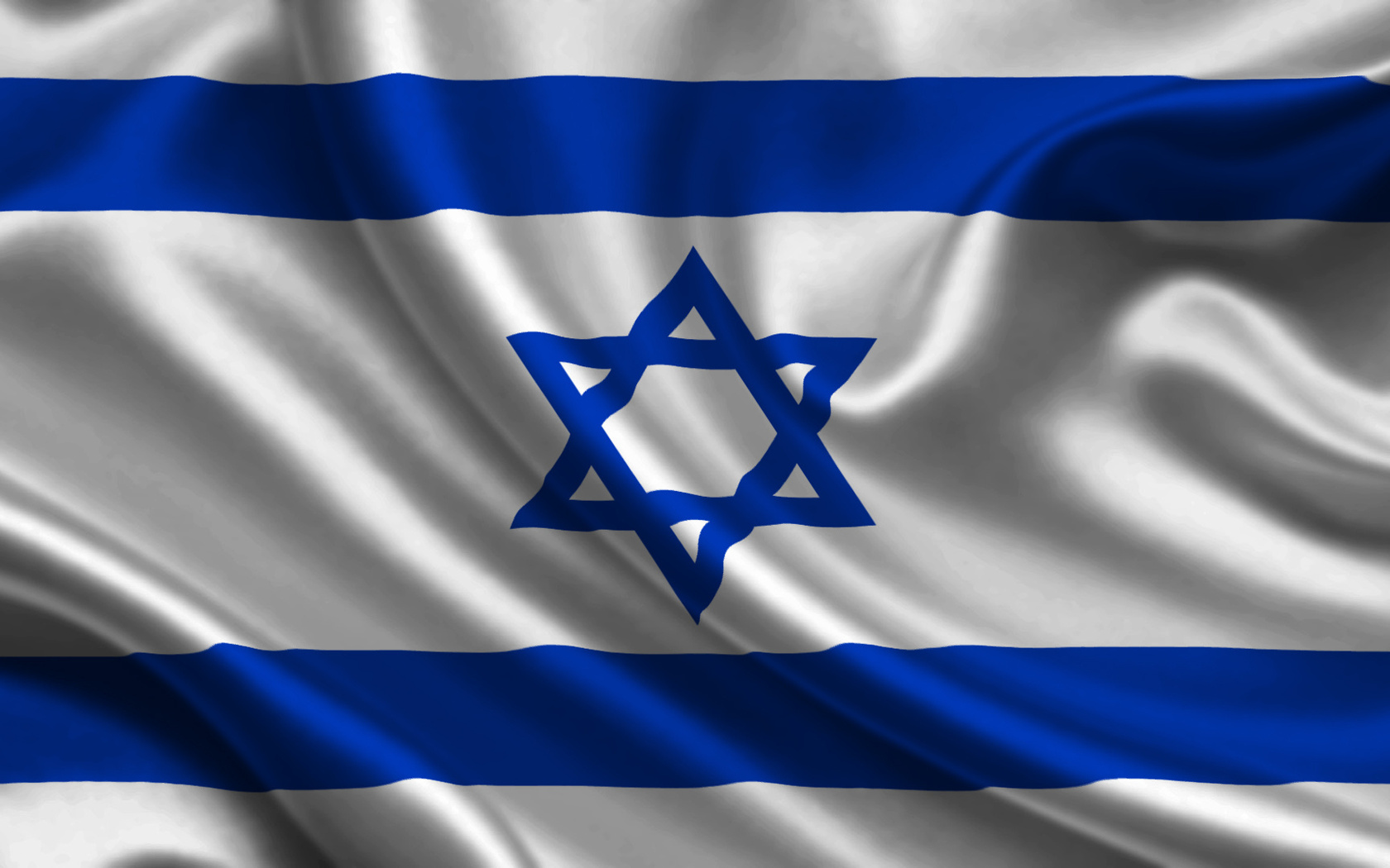 Традиционная кухня Израиля