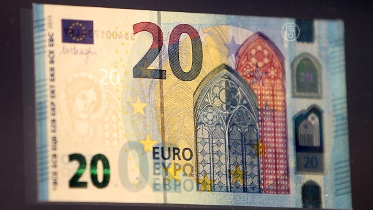 В Европе поступили в обращение банкноты в 20 евро