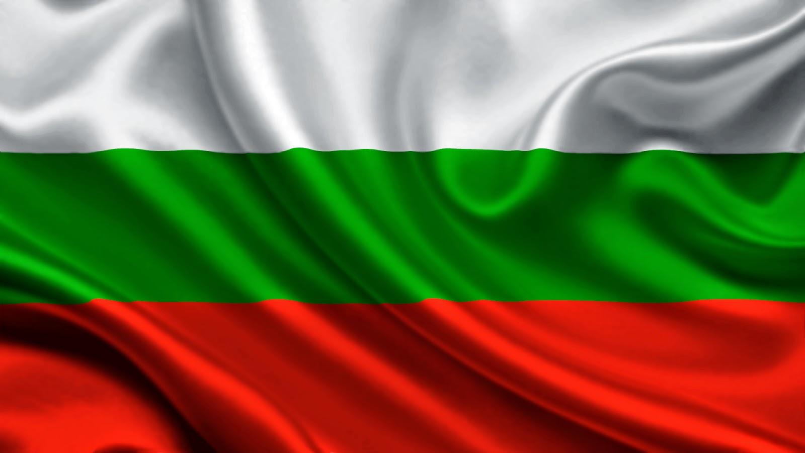 Медицинская страховка для визы в Болгарию онлайн